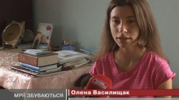 Оленка Василищак – дівчинка, яка доводить, що мрії збуваються