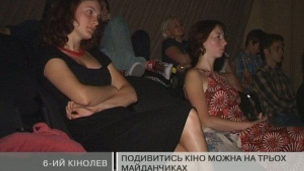 Основною темою цьогорічного Кінолев - кіно як пропаганда