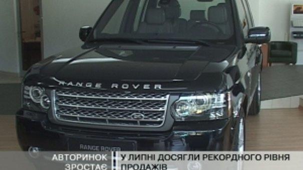 Українці поспішають купувати автомобілі