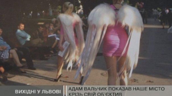 Львів крізь об'єктив Адама Вальчика