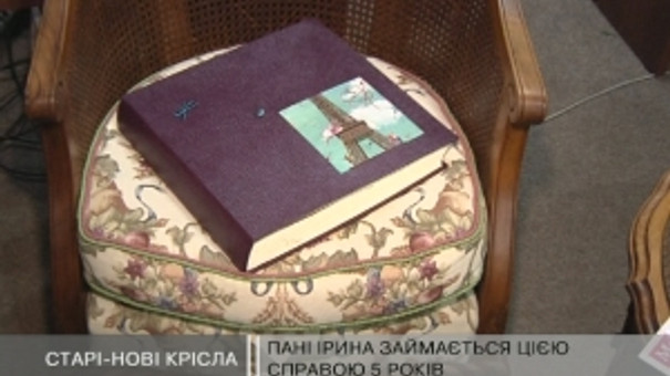 Ірина Коваль дає нове життя кріслам, яким вже кілька століть