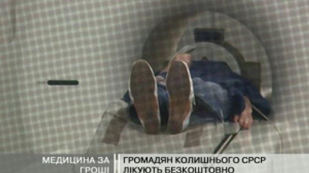 Для українців медицина безкоштовна - принаймні офіційно