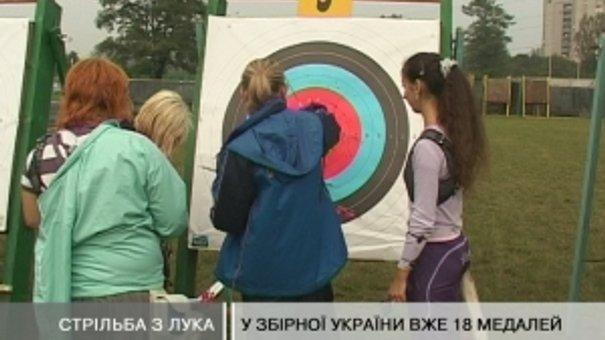 Львівська лучниця посіла друге місце на Всесвітній Універсіаді