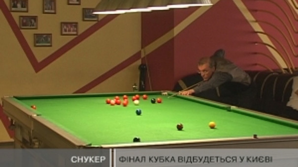 У Львові розпочався третій етап Кубка України зі снукеру