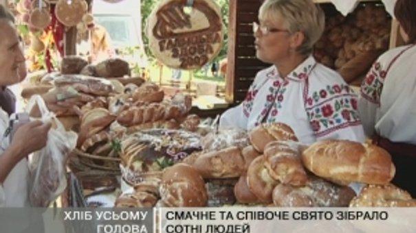 Смачне та співоче свято від гільдії пекарів зібрало сотні людей