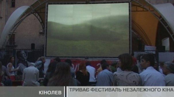 Триває фестиваль незалежного кіно