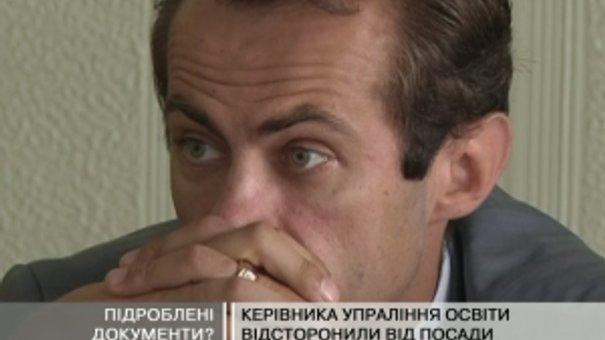 Володимир Огура написав заяву на звільнення