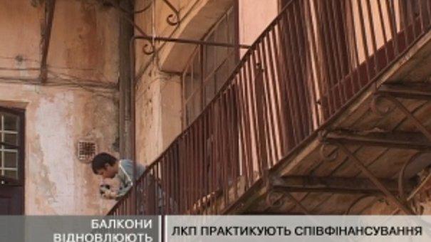 У центральній частині міста ремонтують дерев'яні балкони