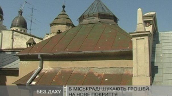 Із скульптур Вірменського собору викрадають мідне покриття