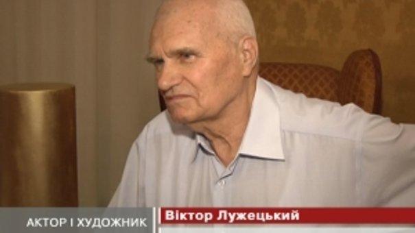 Віктор Лужецький на сцені Оперного театру створив більше ста ролей