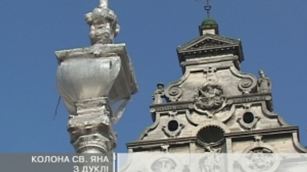 Реставрувати колону св. Яна з Дуклі почали у листопаді торік