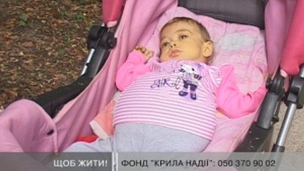 Маленьке українське життя рятуватимуть іноземці