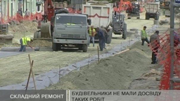 До 15 жовтня відкриють частину вулиці Городоцької