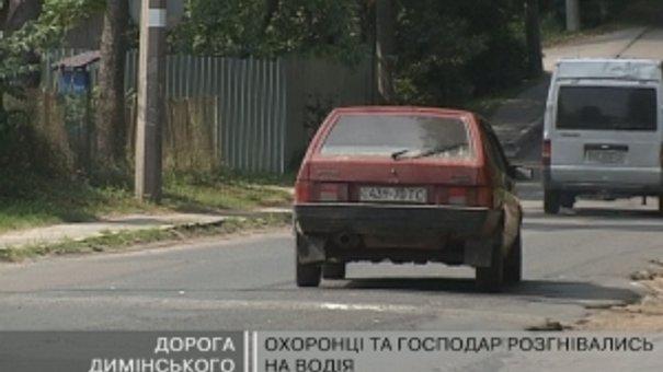 Димінського звинувачують у побитті мешканця Брюхович