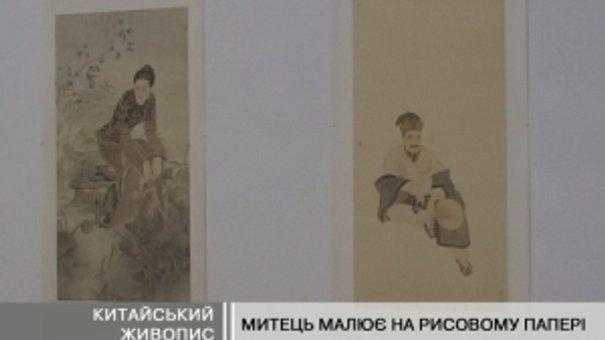 Китайський митець подарував Львівщині живописне полотно