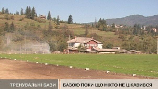 Базу у Славському збудують до 30 листопада