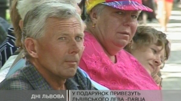 У п'ятницю в Одесі офіційно відкриють дні Львова