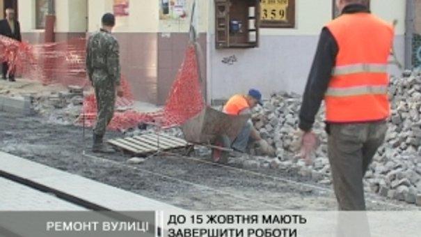 На вулиці Личаківській вже замощують бруківку