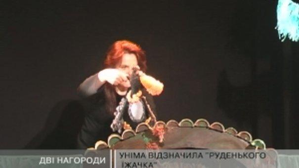 """Дитячий театр """"І люди, і ляльки"""" повернувся з фестивалю """"Обереги"""""""