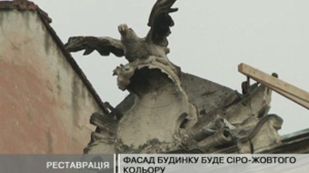 На реставрацію палацу Любомирських виділили 760 тисяч гривень