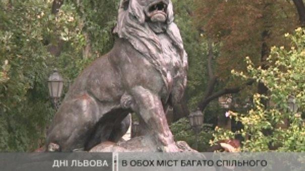 Пожвавити туристичний обмін між містами домовились Одеса та Львів