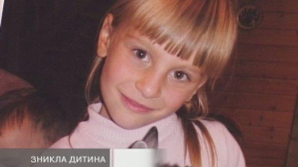 У селищі Івано-Франкове зникла 8-річна дівчинка
