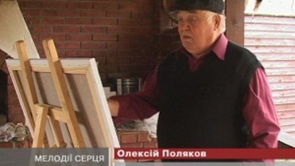 """Поляков вп'яте на пленері """"Мaxim"""" в українських Карпатах"""