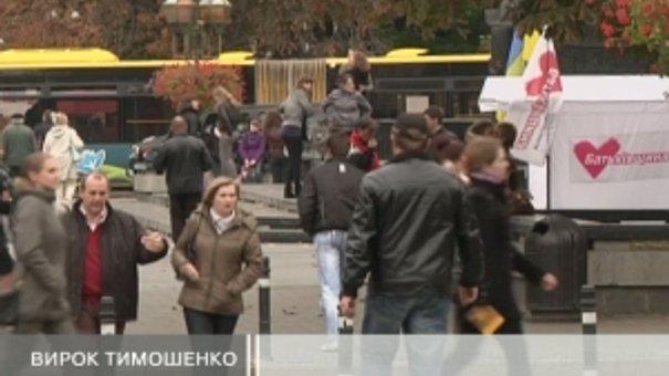 Львів'яни рішення суду щодо Тимошенко сприйняли неоднозначно
