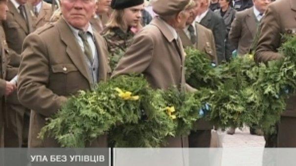 У Львові відзначили 69 річницю утворення УПА