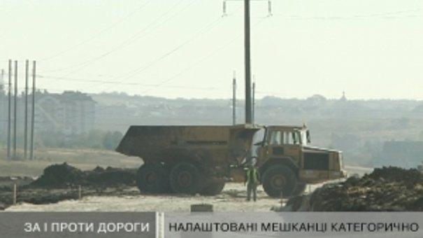 Мешканці вулиці Стрийської, 103 знову протестують проти будівництва дороги на Вернадського