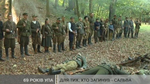 Військово-історичні клуби влаштували марш