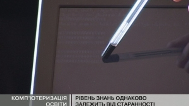 90 % українських студентів використовують настільні пристрої