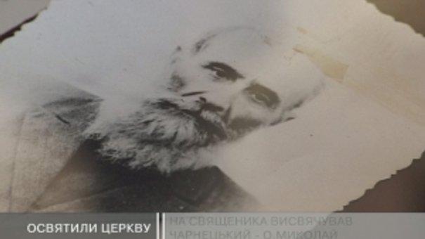 У Львові збудують духовно-реколекційний комплекс