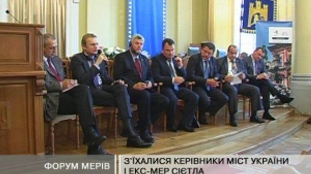З'їхалися керівники міст України і екс-мер Сієтла