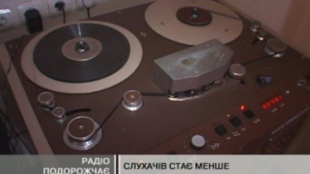 Тариф на дроводове радіо зросте з 20%