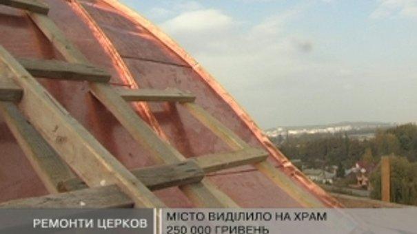 Ремонту церкві Різдва Пресвятої Богородиці зашкодили зловмисники