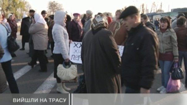 Мешканці Жирівка, що за 10 кілометрів від Львова, перекрили Стрийську трасу