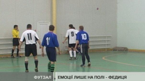 Священики зіграли на турнірі з посадовцями