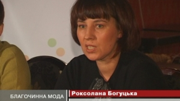 Під час Lviv Fashion Week збиратимуть гроші на операції дітям