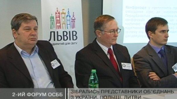 У Львові найактивніше в Україні розвиваються ОСББ
