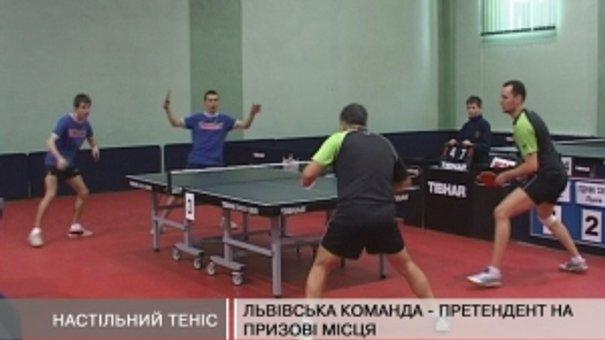 У Жовкві стартував третій тур Вищої ліги України з настільного тенісу