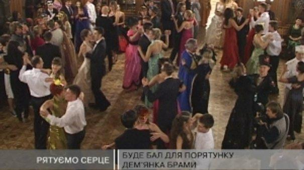 """В театрі імені Марії Зньковецької влаштують благодійний бал-маскарад """"Знову у казку"""""""