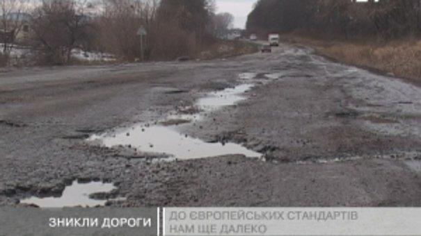 Сніг понищив львівські дороги