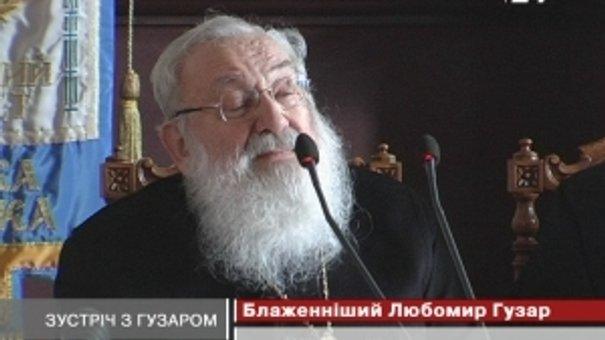 Любомир Гузар розповідає про патріарха Йосипа Сліпого
