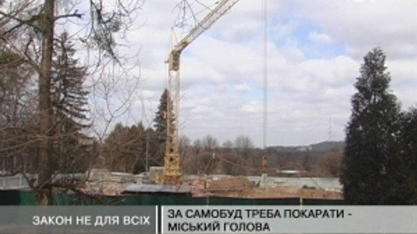 Міська влада поскаржилась на самобуд кабінету міністрів