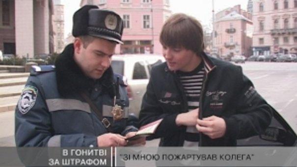 З початку року у Львові склали понад 100 таких протоколів за порушення правил зупинки