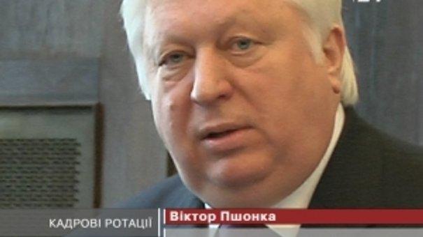 Представили нового прокурора Львівщини