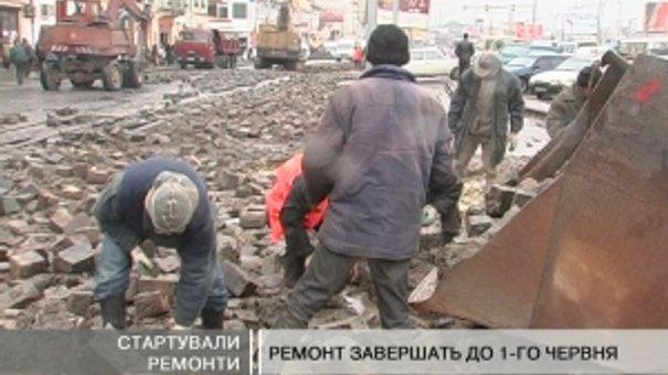 Перші роботи цьогоріч розпочали з Городоцької