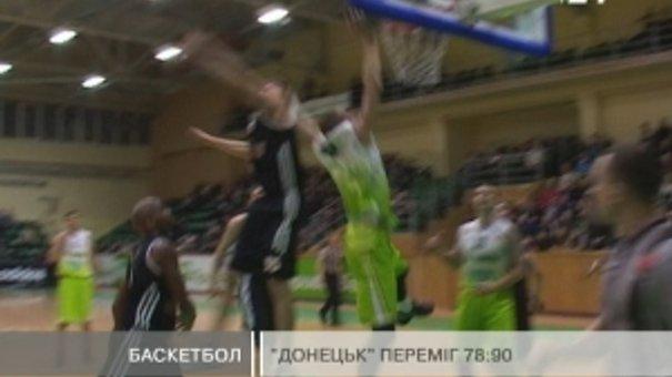 Баскетбол: Лукаїч вперше програв вдома