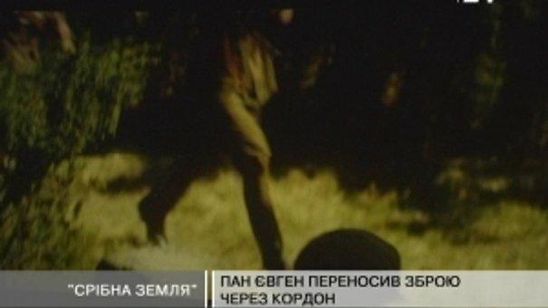 Запрезентували фільм про Карпатську Україну